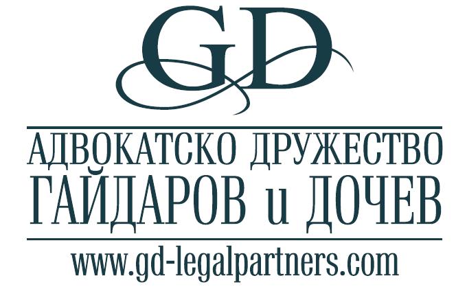 адвокатско дружество Гайдаров и Дочев