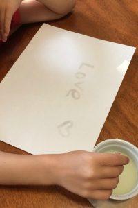 секретно писмо с невидимо мастило